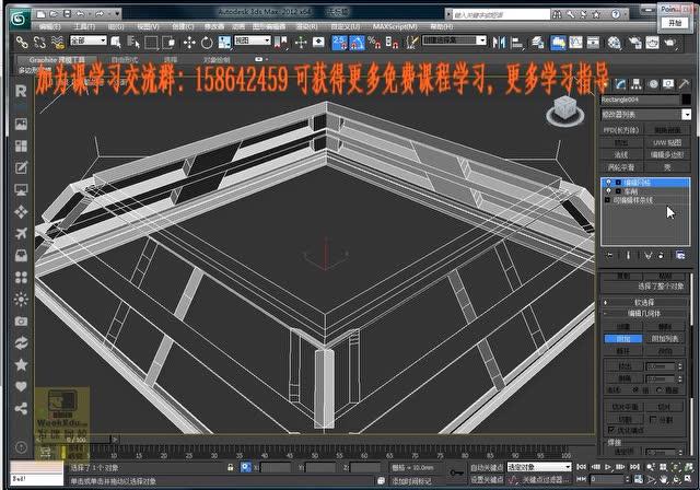 3dmax室内设计-欧式吊顶造型建模技巧-第2部分