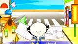 少儿歌曲 - 卖报歌 (7)