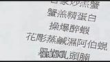 杜汶泽吃包皮庆低俗喜剧票房过700万