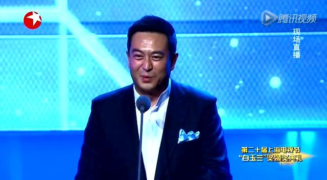 最佳男演员奖《大丈夫》王志文截图