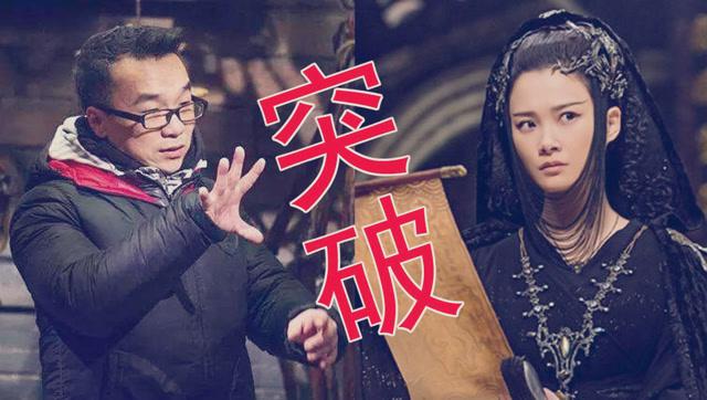 """听听""""胡巴""""的亲爹怎么评价李宇春的演技"""