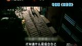 香港无线电视台2012年巡礼剧解析