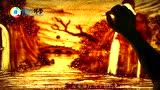 沙画中的佛学:《论道篇》之五 如幻出家
