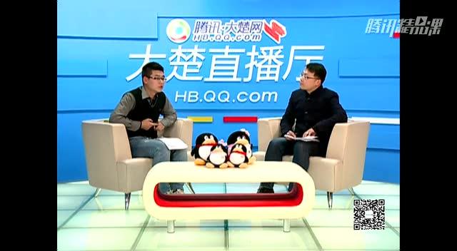 艺考直通车传媒艺考武汉体育学院播音编导专业校考解读