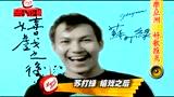 华语群星 - 苏打绿(早点回家) (嬉戏之后)