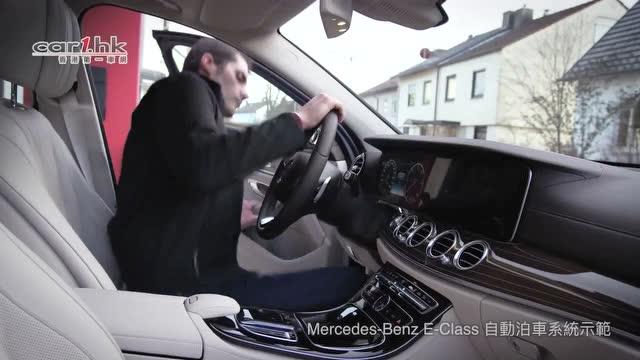 奔驰新e级长轴距版细节图 车身结构变化