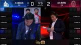 2018KPL春季赛_W1D1 AG超玩会 vs BA黑凤梨_3