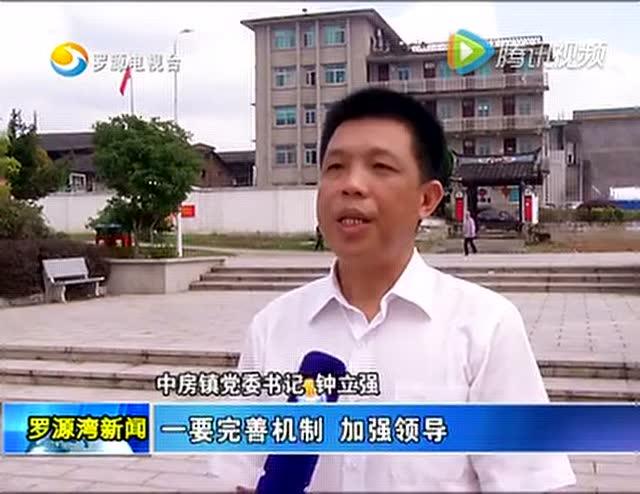 罗源县中房镇吉际村
