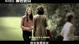 裸色告白 台湾预告片