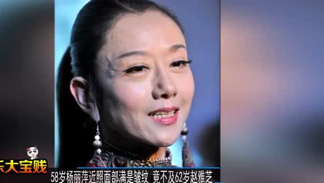58岁杨丽萍近照面部满是皱纹