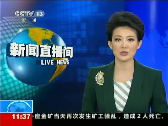 重庆北碚区委书记被免职 不雅视频画面曝光