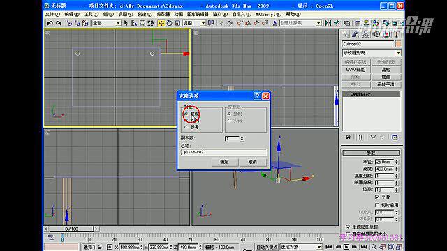 3Dmax基础工具简单模型实际案例