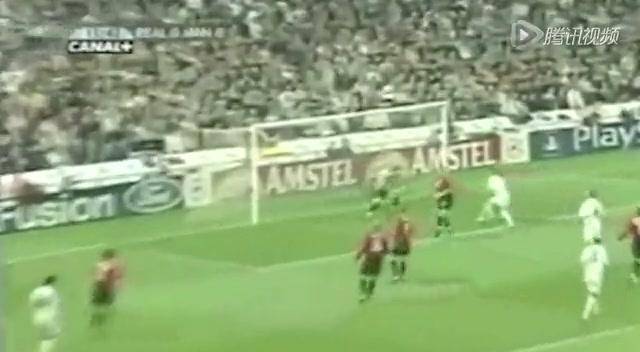 03年皇马VS曼联经典解说版 进球大战大罗戴帽截图