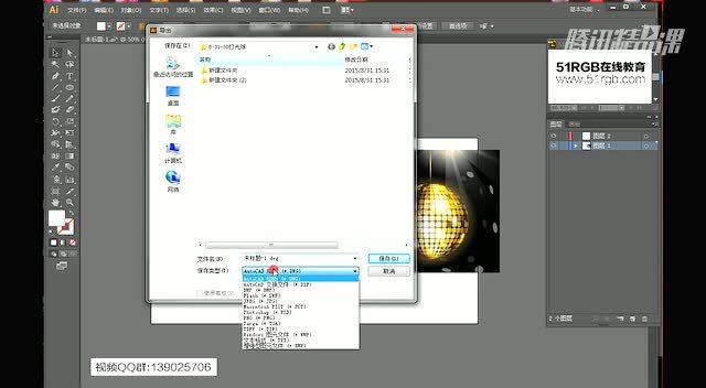 ps视频教程 学习ps 平面设计