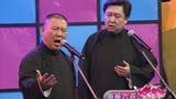 视频:郭德纲 于谦相声《我这一辈子》
