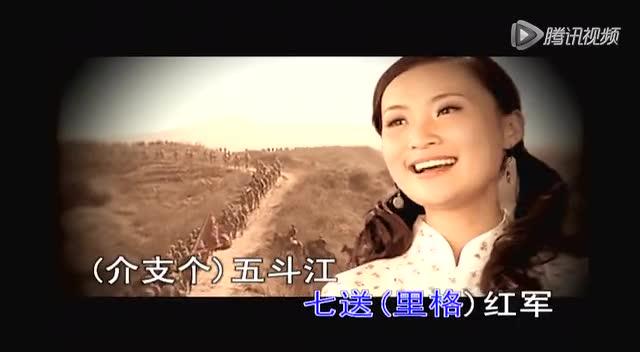龚玥《十送红军》