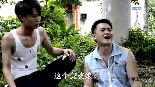 许华升最新作品 【爆笑视频】老表进城2之穿越时空