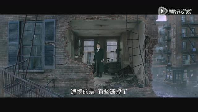 《神奇动物在哪里》中文先导预告 小雀斑误放神秘魔幻生物
