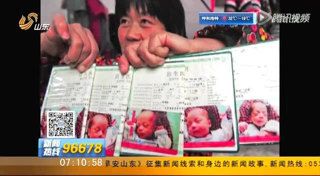 北京野生动物园五胞胎美洲豹可爱亮相 - 网罗天下