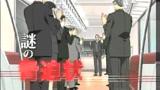 名侦探柯南2011:沉默的15分钟 预告片