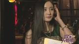 杨幂《微时代之恋》首当制片 预告曝光帅哥靓女抢眼