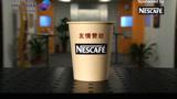 咖啡间疯云第二季