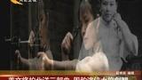 姜文将拍北洋三部曲 周韵演侠女施剑翘