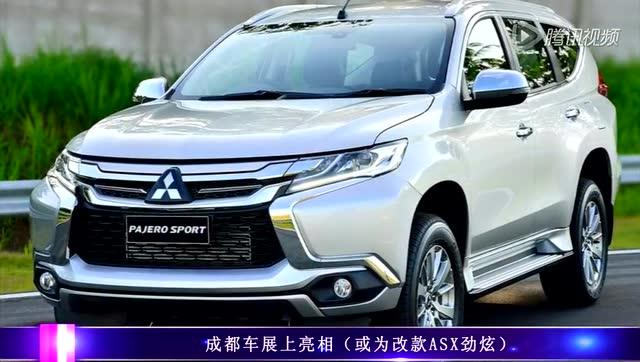 三菱新帕杰罗劲畅将明年北京车展发布截图
