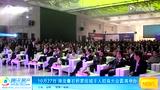 10月27日港龙叠石桥家纺城招商大会圆满举办
