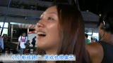 视频:《新天生一对》童星特辑曝光
