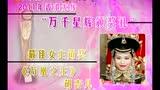 2011年香港无线电视台颁奖礼全回顾