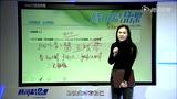 导数法求函数极值基础问题例题引入