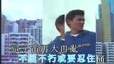刘德华 - 自然定律(新歌)(Live)