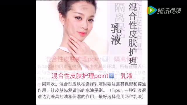 基础化妆的正确步骤