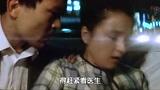 日本七大伦理经典 - 高清在线观看 - 腾讯视频