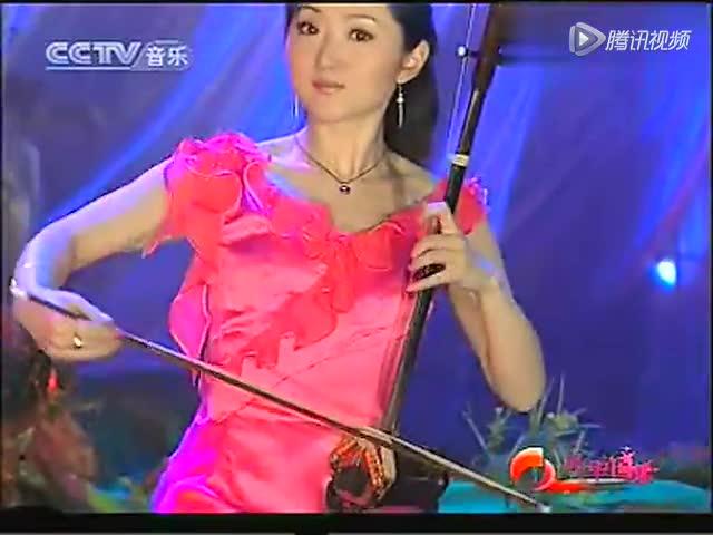 于红梅,赵聪二胡和琵琶演奏《茉莉花》