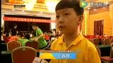 2016年山东省少年围棋锦标赛在青州落幕