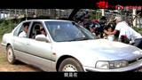 """《扫毒》高危场面特辑 刘青云险""""害死""""古仔"""