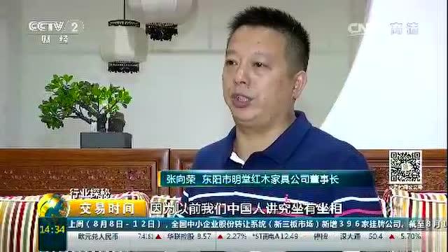 浙江东阳红木家具特卖会开始啦!