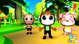 少儿歌曲 - 可爱的小猕猴【3D版】
