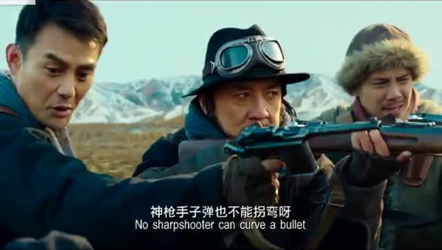 弹起我心爱的土琵琶 电影《铁道飞虎》主题曲 大哥的声音真好听