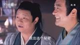 笑傲江湖_31