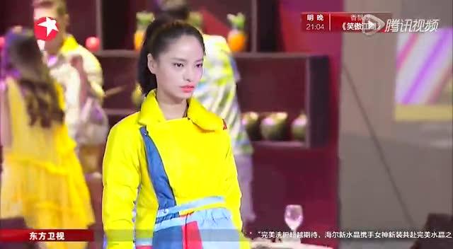 应采儿《初恋50次》系列:搭档王雨 颜色活泼抢眼截图