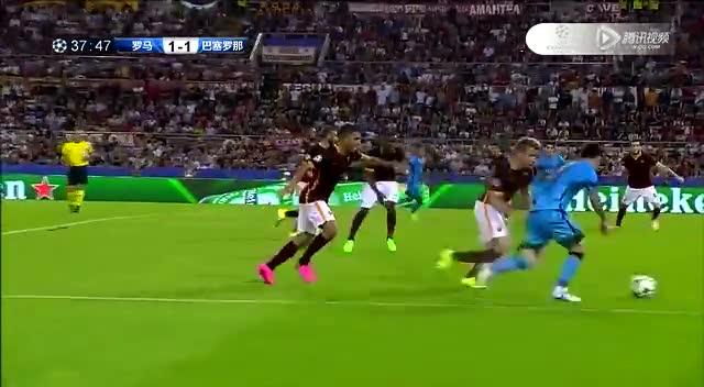 欧冠小组赛第1轮 罗马vs巴萨 上半场