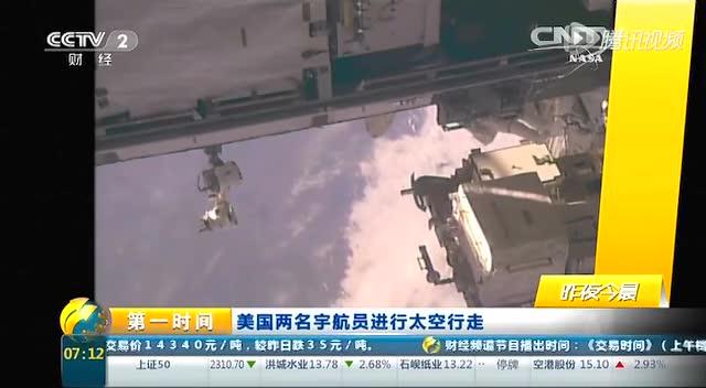 美国两名宇航员进行太空行走截图
