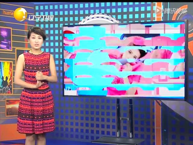 刘嘉玲加盟蔡依林新歌MV 坦言不会再出唱片截图