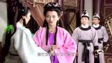 《新白娘子传奇》第12集剧情