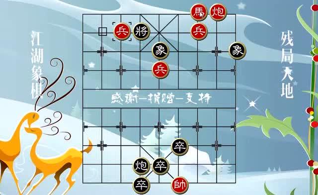 象棋屏风马4图片