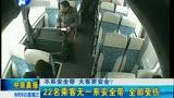 不系太阳城娱乐城www.tyclt.com