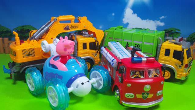 消防员山姆消防车,熊出没挖掘机和垃圾车,粉红猪小妹特技车